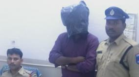 chennai-techie-masquerades-as-hr-manager-extorts-nudes-from-600-women-on-promise-of-jobs