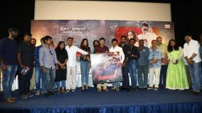 bhagyaraj-speech-at-kola-audio-launch