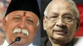 mohan-bhagwat-s-speech-elimination-of-reservations