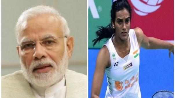 pm-modi-congratulates-pv-sindhu-for-winning-bwf-world-championships-says-her-success-will-inspire-generations-of-players