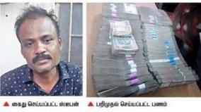 atm-robber-arrested