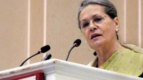 sonia-approval-to-alliance-with-leftists