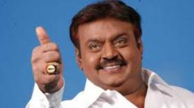 vijayakanth-birthday