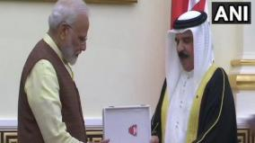 bahrain-pardons-250-indian-prisoners-modi-conferred-with-top-bahraini-award
