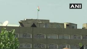 state-flag-removed-from-civil-secretariat-building-in-srinagar