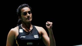 p-v-sindhu-becomes-first-indian