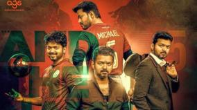 bigil-case-dismissed