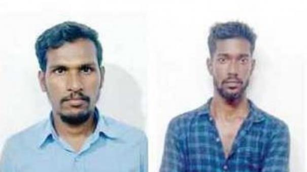 youth-arrested-for-person-change-in-police-exam