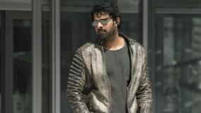 what-prabhas-do-when-his-movie-releases