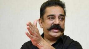 ambedkar-statue-breaks-down-kamal-condemns