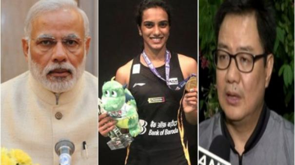 p-v-sindhu-to-meet-pm-and-sports-minister