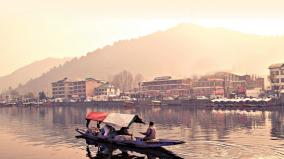 facts-about-jammu-kashmir