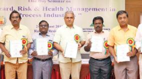tn-got-fist-place-in-factory-safety
