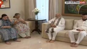 prime-minister-narendra-modi-meets-the-family-of-late-former-union-finance-minister