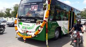 diwali-bus-booking-start-525-electric-buses-in-major-districts-including-chennai-minister-m-r-vijayabasker