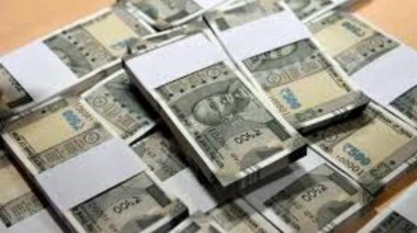 online-fraud-in-sathyamangalam