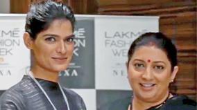 nisha-yadav-success-story