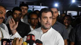 violence-in-kashmir-instigated-supported-by-pakistan-rahul-gandhi
