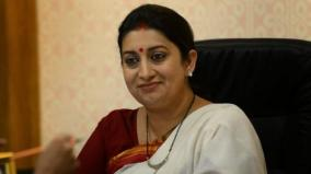 rahul-is-liked-by-pak-cares-little-for-tricolour-smriti-irani
