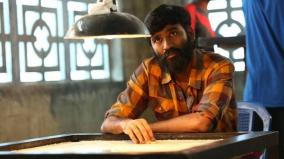 danush-about-vadachennai-national-award-snub