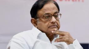judge-who-refused-chidambaram-s-bail-gets-top-tribunal-job
