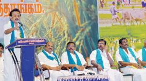 stalin-speech-in-tanjore