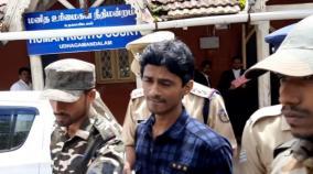maoist-in-ooty-court