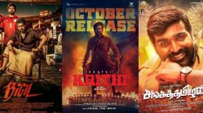 deepavali-weekend-set-to-witness-a-clash-of-the-titans-at-box-office