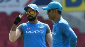 kohli-on-verge-of-becoming-india-s-most-successful-test-captain