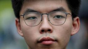leading-hong-kong-democracy-activist-joshua-wong-arrested-party