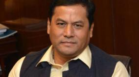 sonowal-asks-people-not-to-panic