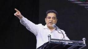 kamal-to-start-election-campaing-from-november-7