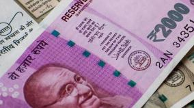 india-s-gdp-growth-slows-to-5-in-april-june