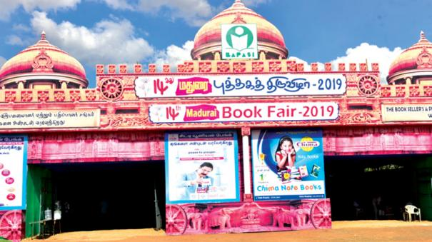 madurai-book-festival