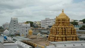 non-hindu-staff-resignation-in-tirupati