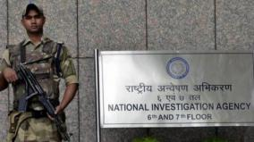 nia-investigation-on-isis-supporters