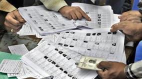 voter-list-revision-voters-transfer-processor-operating-from-tomorrow