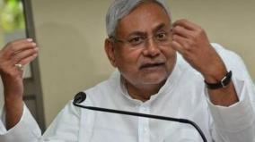 chief-minister-nitish-kumar-on-saturday-announced-that-a-statue-of-former-finance-minister-late-arun-jaitley