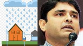 rainwater-harvesting-works-groundwater-level-rise-by-4-feet-chennai-corporation-commissioner