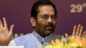 economy-and-prosperity-of-india-in-safe-and-honest-hands-naqvi