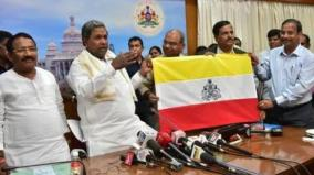 no-separate-flag-for-karnataka