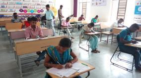 group-4-exam