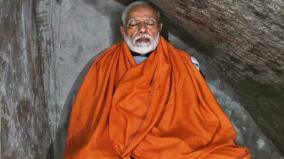 pm-modi-s-meditation-cave-is-now-the-new-tourist-destination
