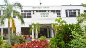 government-tourist-bungalow