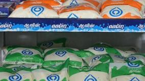 private-milk-price-hike
