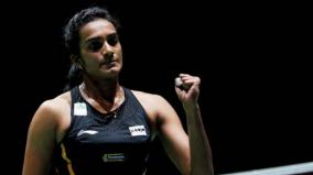 headlines-about-pv-sindhu