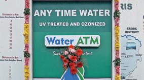 water-atm-center