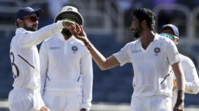 what-happened-while-reviewing-for-hat-trick-bumrah-kohli-interesting-talk