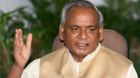 kalyan-singh-set-to-lose-immunity-as-governor-may-face-trial-in-babri-case