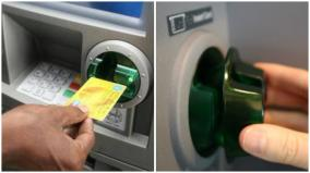 30000-data-recovered-from-atm-thief-laptop